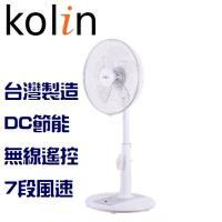Kolin歌林 台灣製 14吋DC無線遙控風扇 (白) 限量福利品-庫