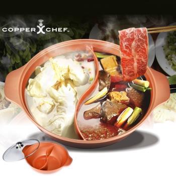 吳宗憲父女代言Copper Chef 多功能不沾鴛鴦鍋