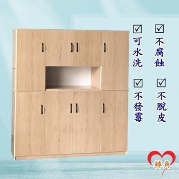 轉角傢俱-塑鋼加深鞋櫃 防潮防水防發霉 (寬163深42高180)二色可選