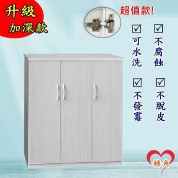 轉角傢俱-塑鋼加深鞋櫃 防潮防水防發霉 (寬97深43高112)八色可選