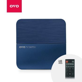 OVO TV Switch 個人化AI電視盒(OVO-G700)