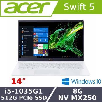 Acer宏碁 Swift 5 輕薄筆電 SF514-54GT-52AB 14吋/i5-1035G1/8G/PCIe 512G SSD/MX250 純淨白
