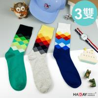 HADAY 男襪 漸層菱形長筒襪  紳士襪 亮眼色系 帥氣一把罩 棉襪 細針觸感佳 一組3色 共3雙入 交換禮物