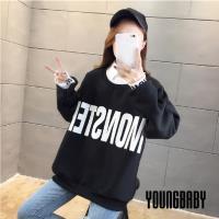 【YOUNGBABY中大碼】襯衫領MONSTER罩衫加厚加絨假兩件式T.黑