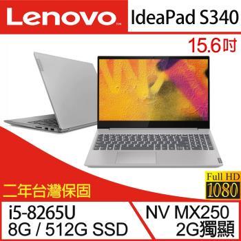 Lenovo 聯想 IdeaPad S340 15.6吋i5四核獨顯效能筆電 81N8006KTW