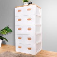 HOUSE 木天板-TODAY無印風衣物抽屜式收納櫃五層-超大款(5大抽-白色)