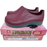 Sanho三和牌 - 雙色防水鞋 暗紅-女仕型(三和牌雨鞋 廚師鞋)