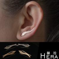 【Hera 赫拉】樹葉線條中性耳針/ 耳環/ 1對入(2色)