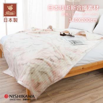 京都西川  日本京都之花系列 新合纖雕花厚毛毯 單人140X200cm(暮秋-粉色)