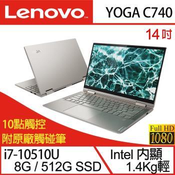 Lenovo聯想 YOGA C740 翻轉觸控輕薄筆電 14吋/i7-10510U/8G/PCIe 512G SSD/W10 兩年保 81TC0095TW