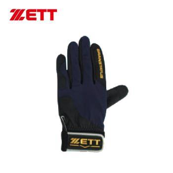 ZETT 守備用手套 BBGT-299