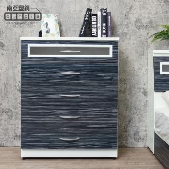 Birdie南亞塑鋼-2.7尺塑鋼五斗櫃/五抽屜收納櫃/置物櫃(鐵刀木色)