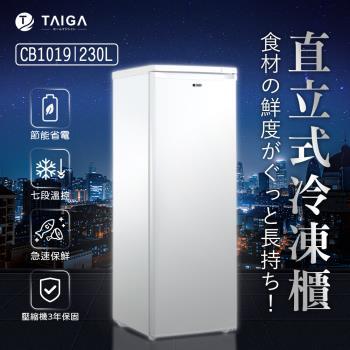 日本TAIGA大河 防疫必備 230L直立式冷凍櫃