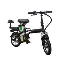 CARSCAM 95公里電力輔助都市電動自行車