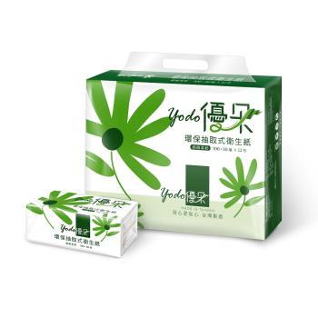 Yodo優朵環保抽取式花紋衛生紙150抽x72包x2箱