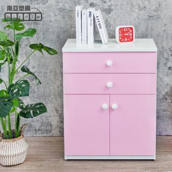 Birdie南亞塑鋼-防水2.1尺二抽二門塑鋼收納櫃/窗邊置物櫃/組合櫃(白色+粉紅色)