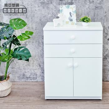 Birdie南亞塑鋼-防水2.1尺二抽二門塑鋼收納櫃/窗邊置物櫃/組合櫃(白色)