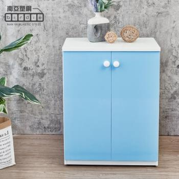 Birdie南亞塑鋼-防水2.1尺二門塑鋼收納櫃/窗邊置物櫃/組合櫃(白色+粉藍色)