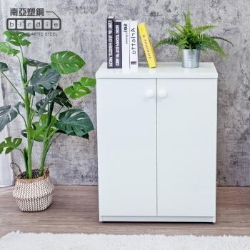 Birdie南亞塑鋼-防水2.1尺二門塑鋼收納櫃/窗邊置物櫃/組合櫃(白色)