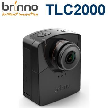 【Brinno】TLC2000 HDR Full HD 縮時攝影機 (台灣公司貨)