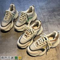 【Alice 】 (預購) 可愛無敵老爹健走鞋