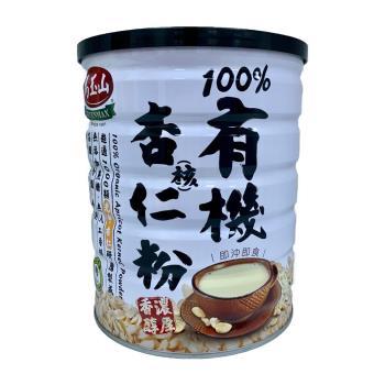 馬玉山100%有機杏仁粉-4罐組