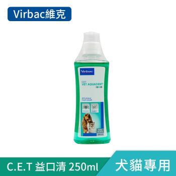 Virbac維克 C.E.T益口清飲水潔牙液250ml