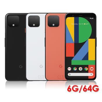 Google Pixel 4 XL 6G/64G