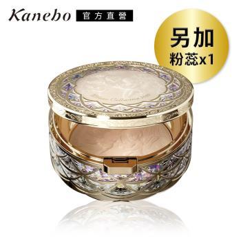 Kanebo 佳麗寶 米蘭 Milano Collection 絕色蜜粉餅限定組 24g(2020 限量珍藏版)