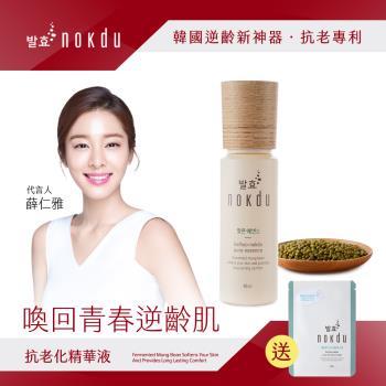 韓國Coreana nokdu 發酵綠豆抗老化精華液40ml (台灣官方公司貨)