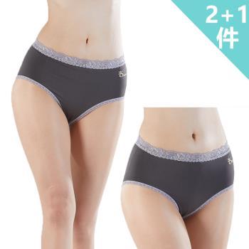 王鍺高能量 6A竹炭奈米銀纖護宮蕾絲褲 3件組 (加贈日本進口機能衣)