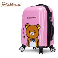 Rilakkuma拉拉熊 桃氣小熊 20吋PC超輕量硬殼行李箱
