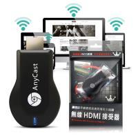 ANYCAST AMORE 有WIFI天線版 無線HDMI影音同屏器/傳輸器/ WIFI to HDMI 推薦IOS系統使用