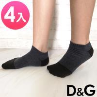 DG 船型棉襪 特速乾爽低口毛巾底襪25-28cm(4雙)