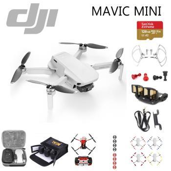 大疆 DJI MAVIC MINI 空拍機 單機版 +副廠大全配件玩家組 史上最輕 無人機