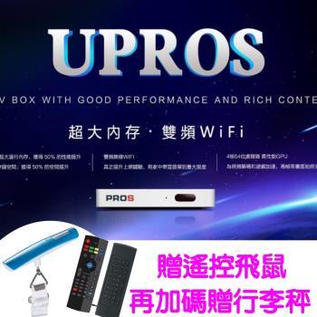 現貨馬上出★安博盒子UPROS台灣版智慧電視盒X9公司貨2019最新款純淨版『搭贈空中飛鼠(體感遙控器)有鍵盤滑鼠更好操作』