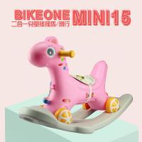 BIKEONE MINI 15二合一兒童搖搖馬帶音樂多功能搖搖馬童車滑行車DIY組裝寶寶音樂搖馬兒童玩具裝寶寶音樂搖馬兒童玩具