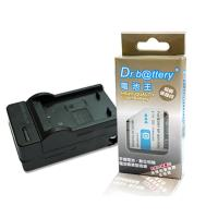 Dr.battery 電池王 for SAMSUNG SLB-11A/SLB-10A 高容量鋰電池+充電器組