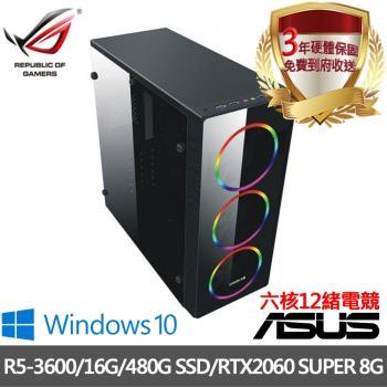 華碩B450電競平台 R5-3600 六核12緒 16G/480G SSD/獨顯RTX2060 SUPER 8G/Win10電競電腦