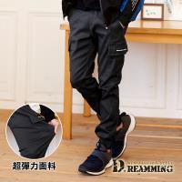 【Dreamming】街頭時尚字母抽繩縮口休閒長褲(共二色)