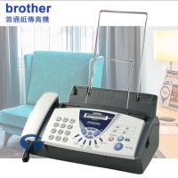 【買就送經典潔淨手工香皂】brother 兄弟牌普通紙傳真機 FAX-575 (經典白)