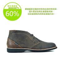 【Dogyball】簡約短靴 輕量化沙漠靴超透氣皮感鞋面環保活動鞋墊 深咖色