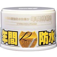 SOFT99 年間防水蠟(白色)