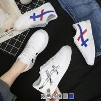【Alice 】 (預購)百搭簡單清晰休閒鞋
