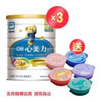 亞培 心美力3號 幼兒營養成長配方(新升級)(1700gx3罐)+(贈品)MarcusMarcus 自主學習吸盤碗