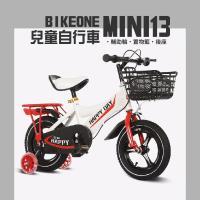 BIKEONE MINI13 兒童自行車16寸單車鋁合金輪殼 閃光輔助輪