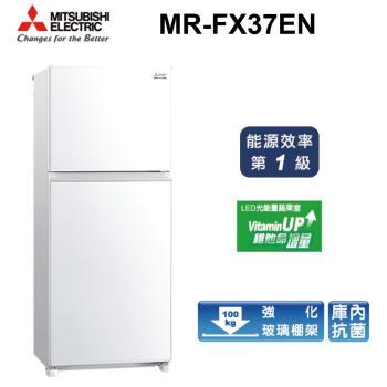 再抽IRIS除蟎吸塵器【登記送西堤餐券1張】限時下殺同級最低價 MITSUBISHI三菱376L一級能效智能變頻二門電冰箱MR-FX37EN