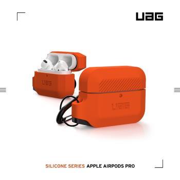 UAG AirPods Pro 耐衝擊防水防塵保護殼-橘