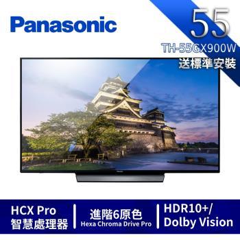 Panasonic國際牌55型日本製4K聯網電視 TH-55GX900W-庫
