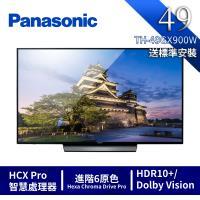 Panasonic國際牌49型日本製4K聯網電視 TH-49GX900W-庫 預計2月開始出貨